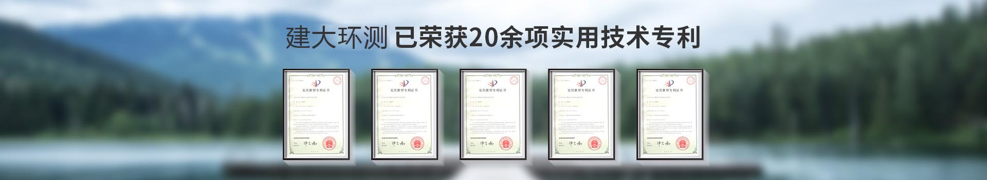 建大新材已荣获20余项实用技术专利
